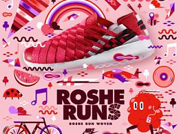 NIKE——ROSHE RUNS店内海报及网站插图设计