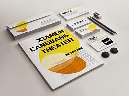 Xiamen Cangjiang Theater VI