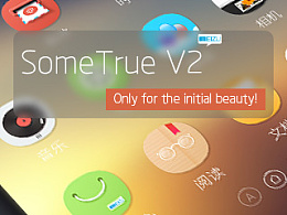 SomeTrue V2