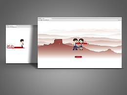 西安未央检察院网站设计