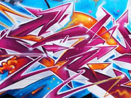 MTSGRAPHIC-2012年西安涂鸦之旅