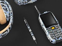 迷彩三防手机