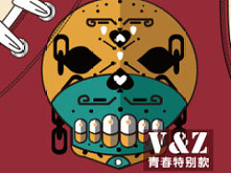 Facepiece(v&z青春特别款)