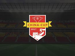 """""""众志成城""""-中国杯LOGO设计方案"""