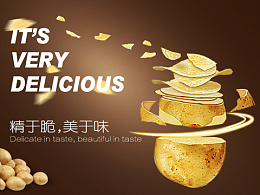 食品 薯片合成海报