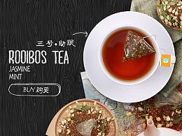 花茶移动端网页