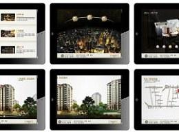天津•金泰丽湾-app用户体验设计