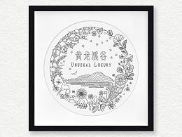 黄龙溪谷黑白上色本线稿绘制