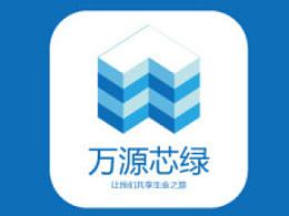 万源心率净水设备LOGO设计