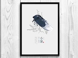 二十四节气-《蓝色之美》