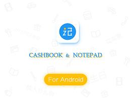 """记""一款记账和记事的Android应用"