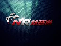 北京新赛道国际卡丁车馆品牌设计