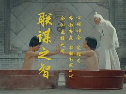 《棋牌盛典》宣传视频