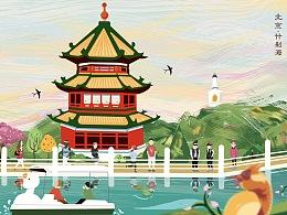 北京·什刹海