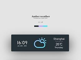 Amber weather - 移动设备桌面天气插件参赛作品