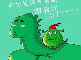 骑恐龙的粽子   端午节萌宠 粽子 恐龙