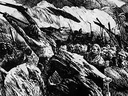 《楚汉之战》连环画·Page4