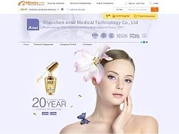 阿里巴巴国际站----化妆品