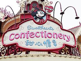 历时五年,造字工房为迪士尼打造完美字形盛宴!