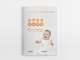儿童摄影《宝宝成长手册》