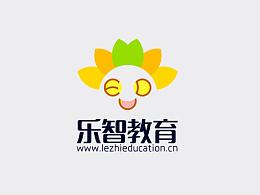乐智教育公司logo设计demo1、demo2