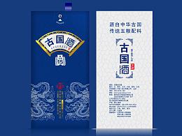 白酒包装_药酒包装设计_酒包装设计_艺鼎鹏