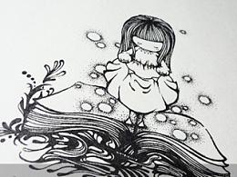 Doodled by xxx.