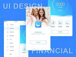 金融APP设计