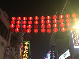 广州上下九