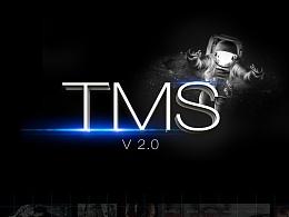 又过了很久,得出点干货记录下了  - TMS 2.0 影院中控系统  风格稿