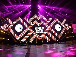 嘻哈帮街舞 2015舞耀盛汇 舞美设计