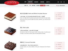 改版蛋糕网页