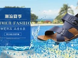【电商】男士凉鞋首页海报图设计