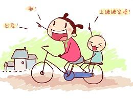 自行车事件