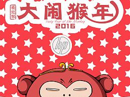 愤怒猴——大闹猴年新年款