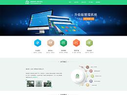 易家旅-门户网站