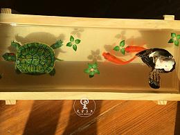 3d树脂画  立体画金鱼 九里手工 趣味作品 《龟兔赛水》