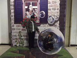 可爱的气泡3D画