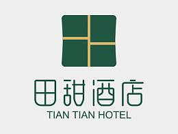 田甜酒店Logo设计