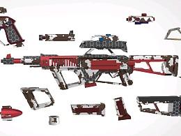 概念枪的设计