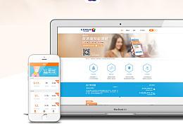 互联网金融网站设计