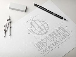 海外莱福 - 标志设计