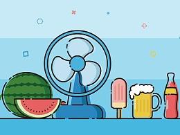 《夏天的味道》MBE图标练习