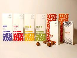坚果系列包装