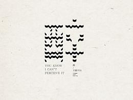 方大同《JTW西游记》中文歌名字体设计