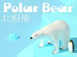 嗨那有只北极熊