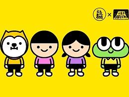元气青蛙和小崽子跨界福利帖~=3=