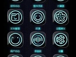 手机主题-图标设计