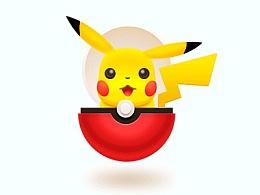 Pikachu....