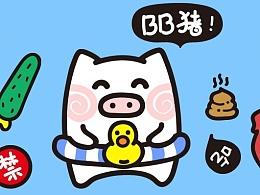 BB猪表情